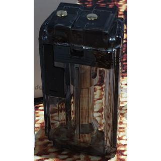 mit 4,5ml Füllvolumen (Standard Cartridge)